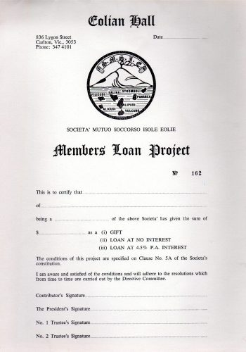 SMSIE - Members Loan Project Form